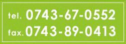 tel.0743-67-0552 fax.0743-89-0413