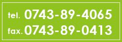 tel.0743-89-4065 fax.0743-89-0413