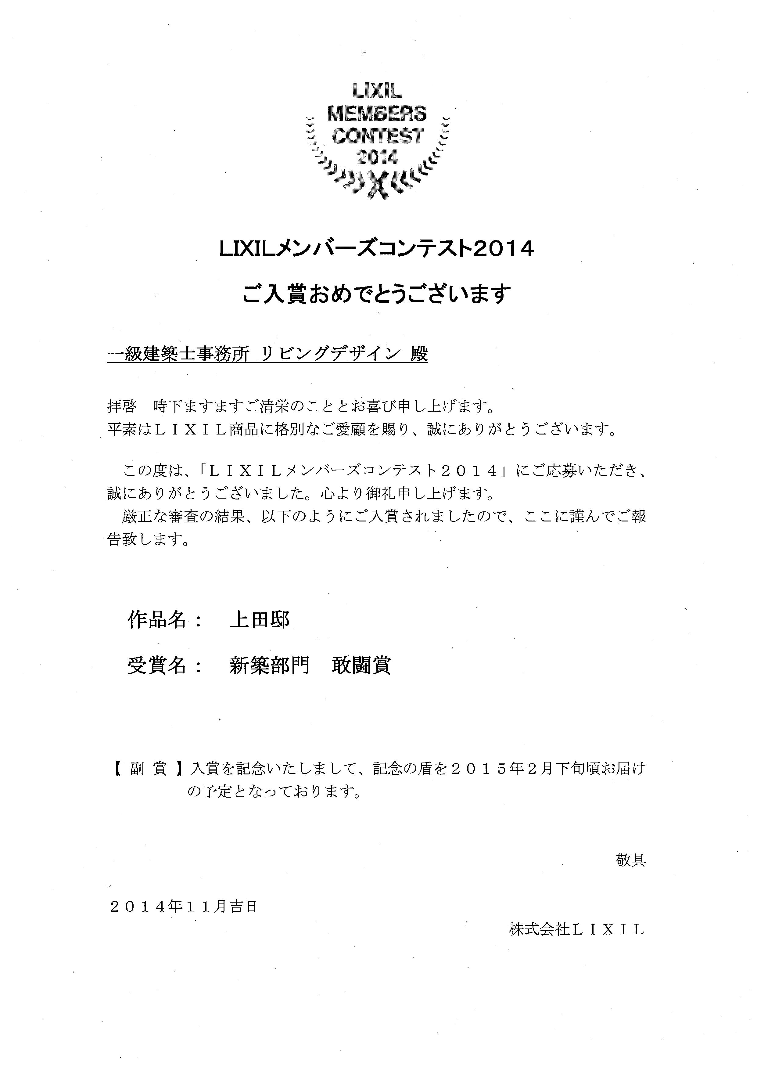 img-Y19134517